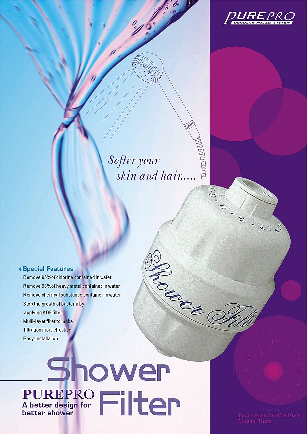 Home Water Filter >> PurePro® USA Shower Filter : PRO-6000